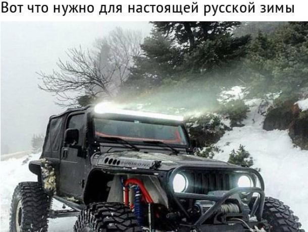 Воронежцам показали автомобиль для настоящей русской зимы