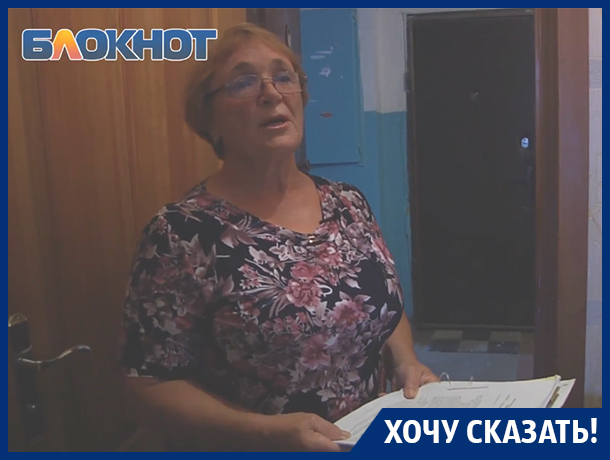 Спасите наш дом от разрушения, – жительница Воронежа мэру и губернатору