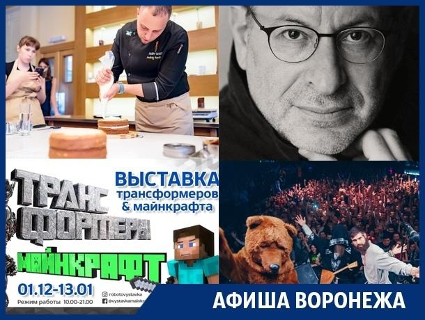 Куда сходить в Воронеже: кондитерский фестиваль, лекция о сексе и концерт «Нейромонаха Феофана»