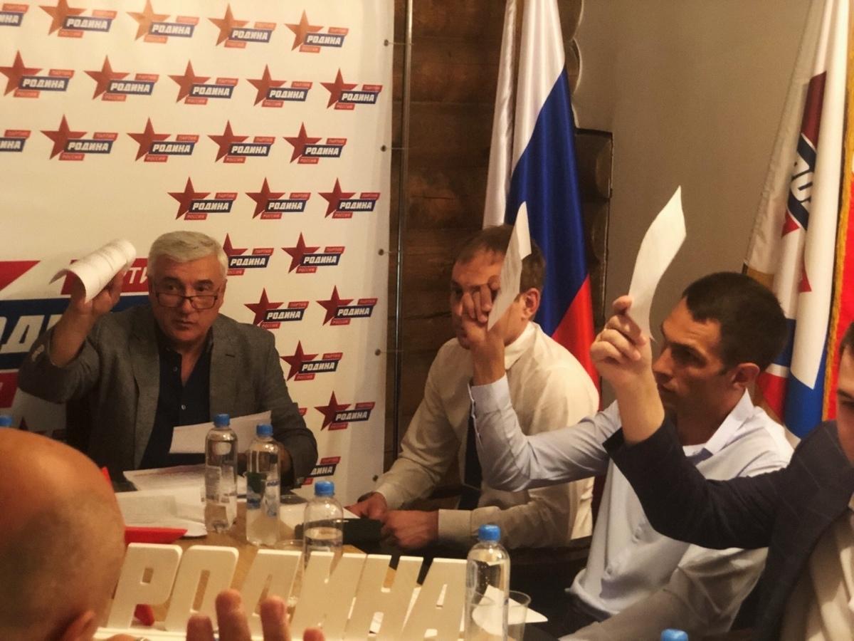 «Родина» определилась скандидатом напост губернатора Воронежской области