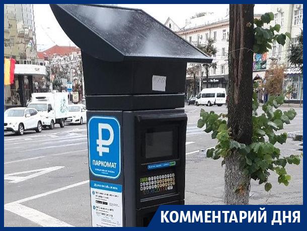 Тарифы на платную парковку будут расти, – воронежский эксперт