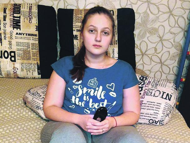 Алина, пострадавшая в страшном ДТП, нуждается в нашей помощи