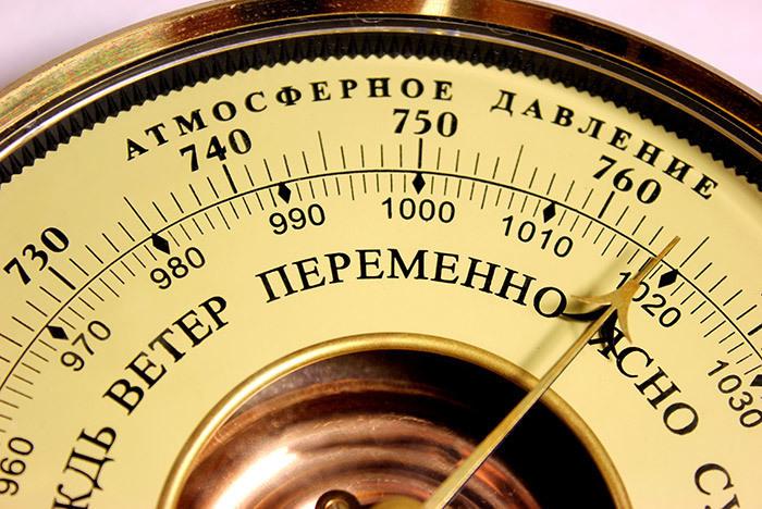 Аномально высокое атмосферное давление ожидается в Воронеже