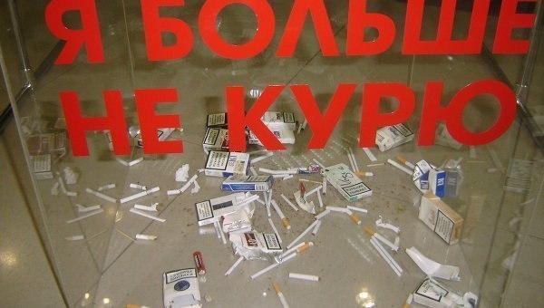Воронежцы, которые хотят бросить курить, смогут обратиться по «горячей линии»