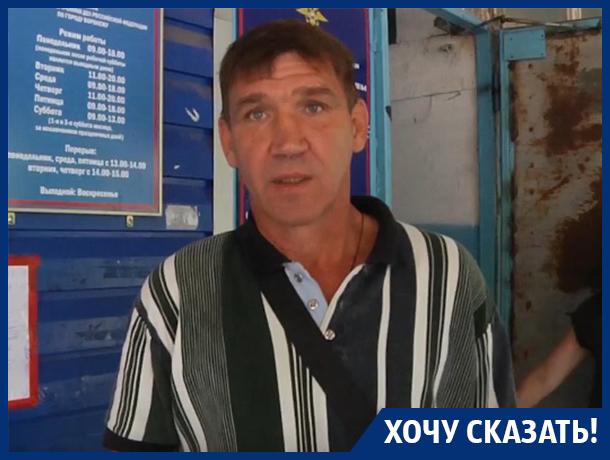 Миграционная служба превратилась в коммерческую организацию, – воронежский украинец