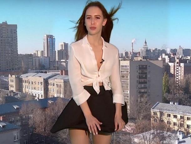 «Сексуальная школьница» дала прогноз на выходные в Воронеже