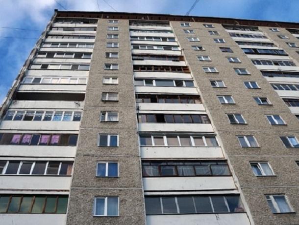 22-летний парень упал с крыши 13 этажа в Воронеже