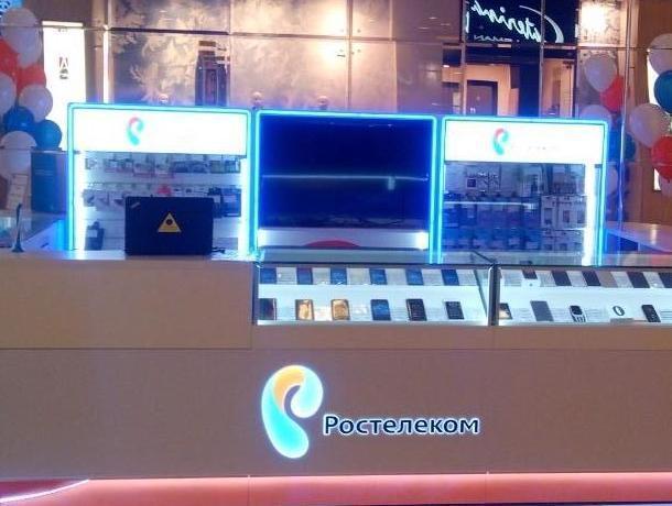 «Ростелеком» открыл новый офис продаж в Воронеже
