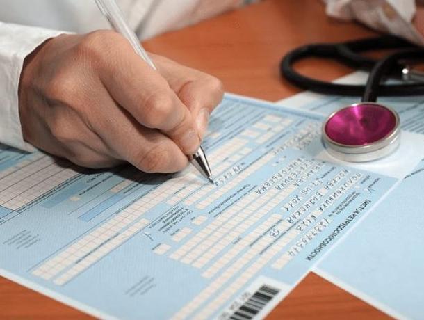За 2 млн дней на больничном воронежцы получили 1,4 млрд рублей