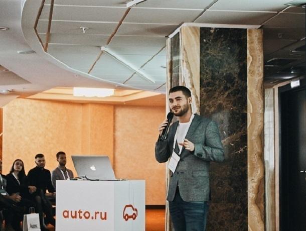 Яндекс и Авто.ру оптимизирует бюджет воронежских дилеров