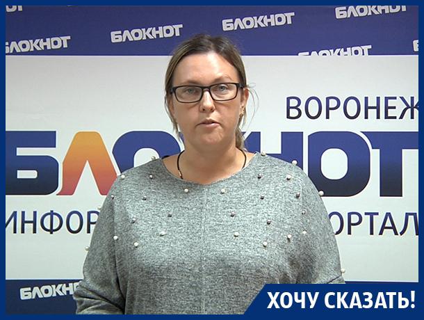Воронежского губернатора попросили встать на сторону закона в Рамони