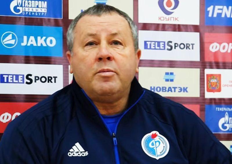 Тренер воронежского «Факела» прокомментировал разгромное выступление в Оренбурге