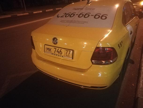 В «Яндекс.Такси» прокомментировали поведение водителя, дважды за ночь уехавшего с места ДТП