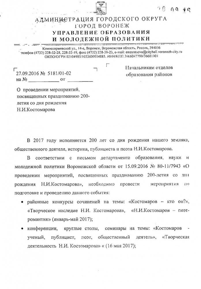 Париж не выступает против безвиза Украины с ЕС, - глава комитета по европейским делам парламента Франции - Цензор.НЕТ 9037