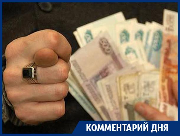 У населения и бизнеса возьмут 620 миллиардов рублей, - воронежский эксперт