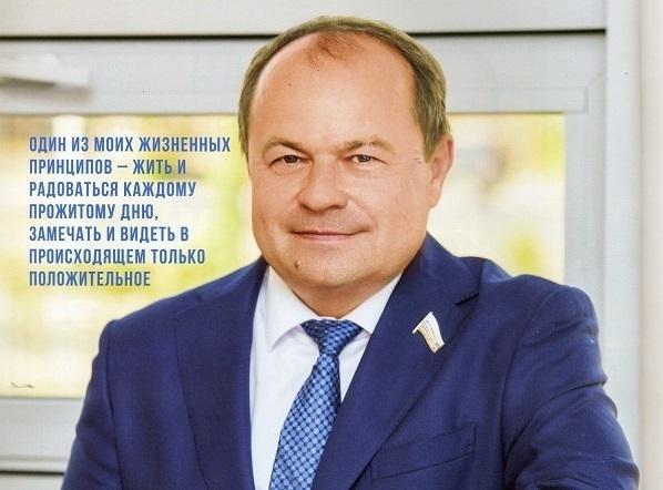 Наши мысли определяют победы и неудачи, - председатель Совета директоров Группы компаний «Черноземье» Андрей Благов