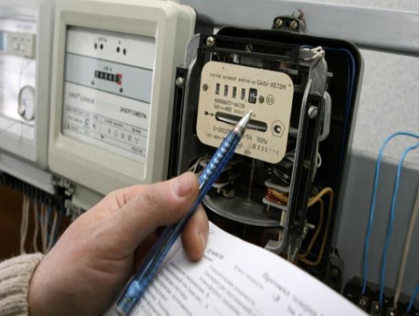 Воронежцы узнали об огромной переплате за электричество после проверки УК