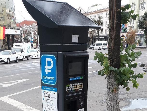 Власти определились с границами платных парковок в Воронеже
