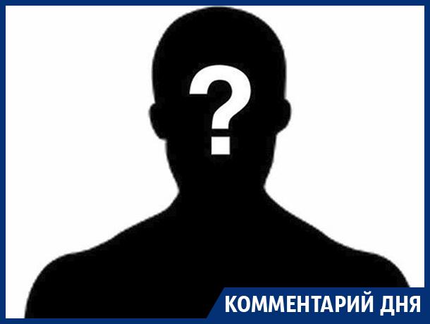 Кто возглавит «тайную канцелярию» воронежского правительства