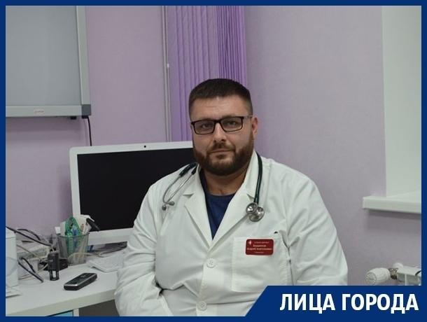 Мы хотим сделать медицинские услуги доступными, - воронежский врач Андрей Бердников