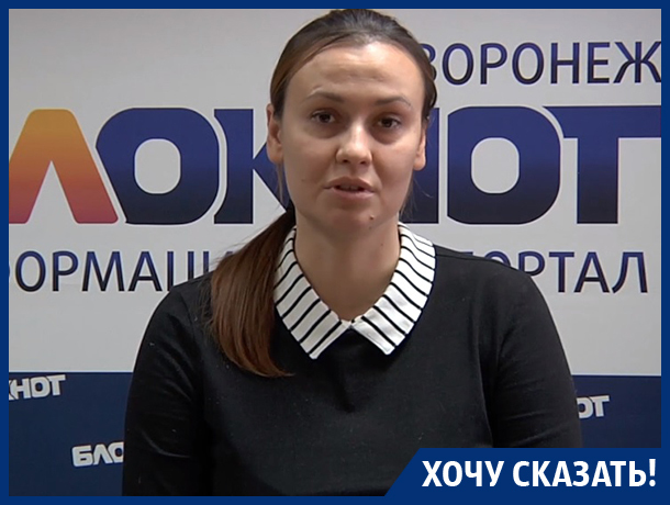 Жителей Воронежа бросили замерзать без отопления из-за капремонта