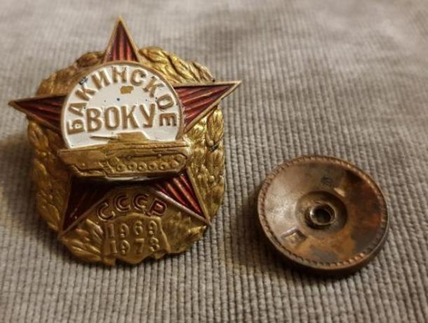 Воронежец продает советский значок за 300 тыс рублей