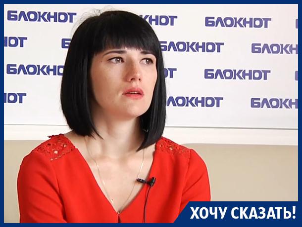 Моя жизнь превратилась в персональный ад, – жительница Воронежа