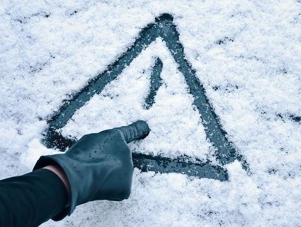 Воронежцев предупредили об опасных погодных условиях