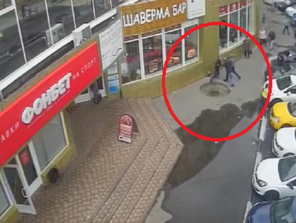 Достойная UFC драка в центре Воронежа попала на видео