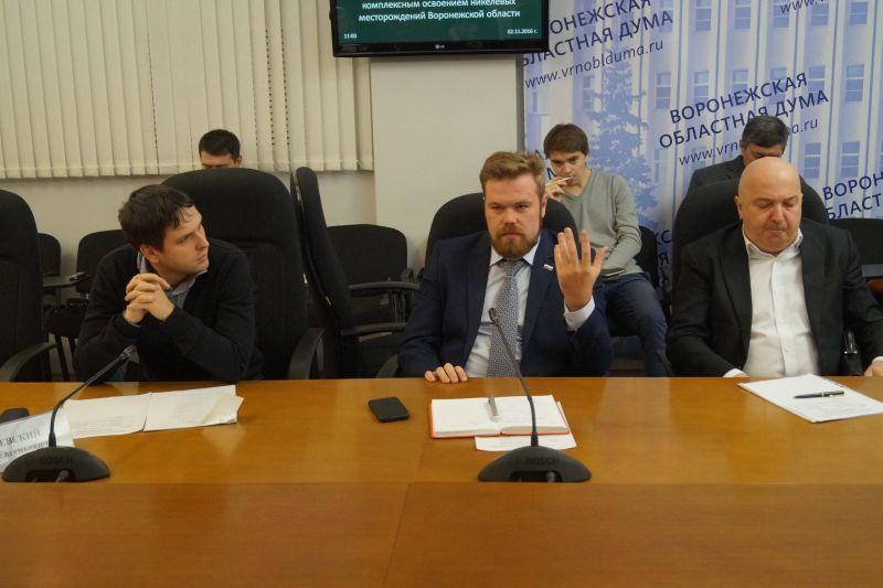 Ученые развеяли страхи о мышьяке и радиоактивной воде в Новохоперском районе