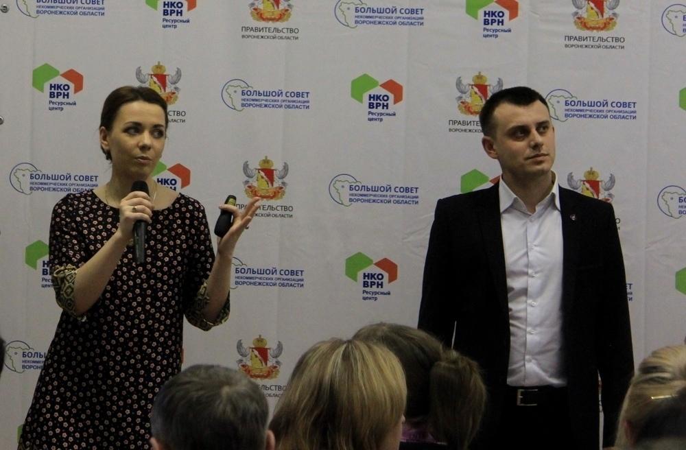Волонтерский проект «РВК-Воронеж» стал финалистом областного конкурса
