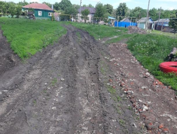 Воронежские власти отказались ремонтировать «танковые траншеи»