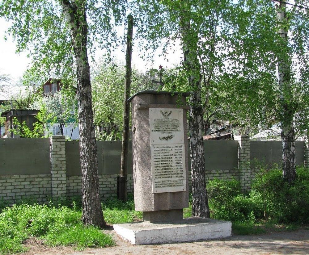 В Воронеже реконструируют мемориал, установленный соседями погибших воинов