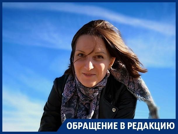Мы платим деньги за ледяные батареи! - жительница Воронежа Яна Шумейко