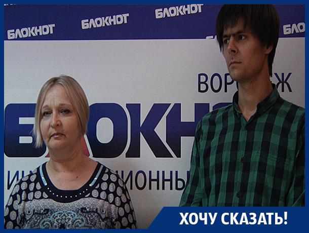 Сотрудники УК предлагают взятку и угрожают выселением, - жители Воронежа