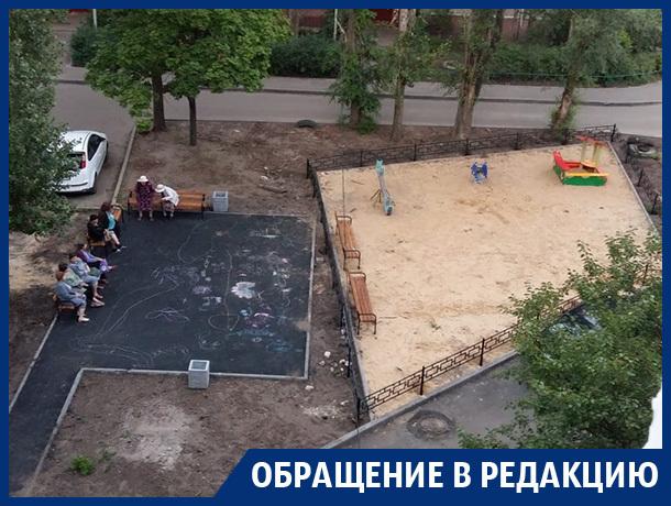 Родители объявили войну бабушкам и пьющим подросткам в Воронеже