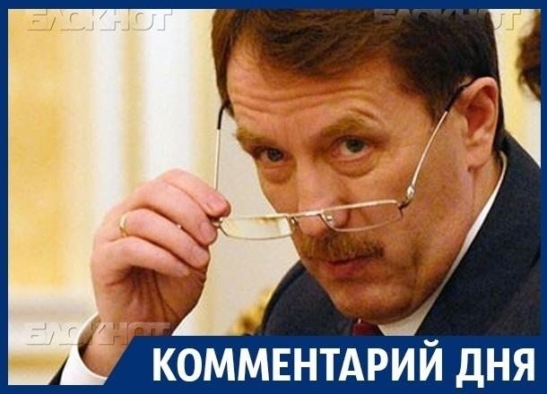Алексей Гордеев не видит других СМИ, кроме «карманных»