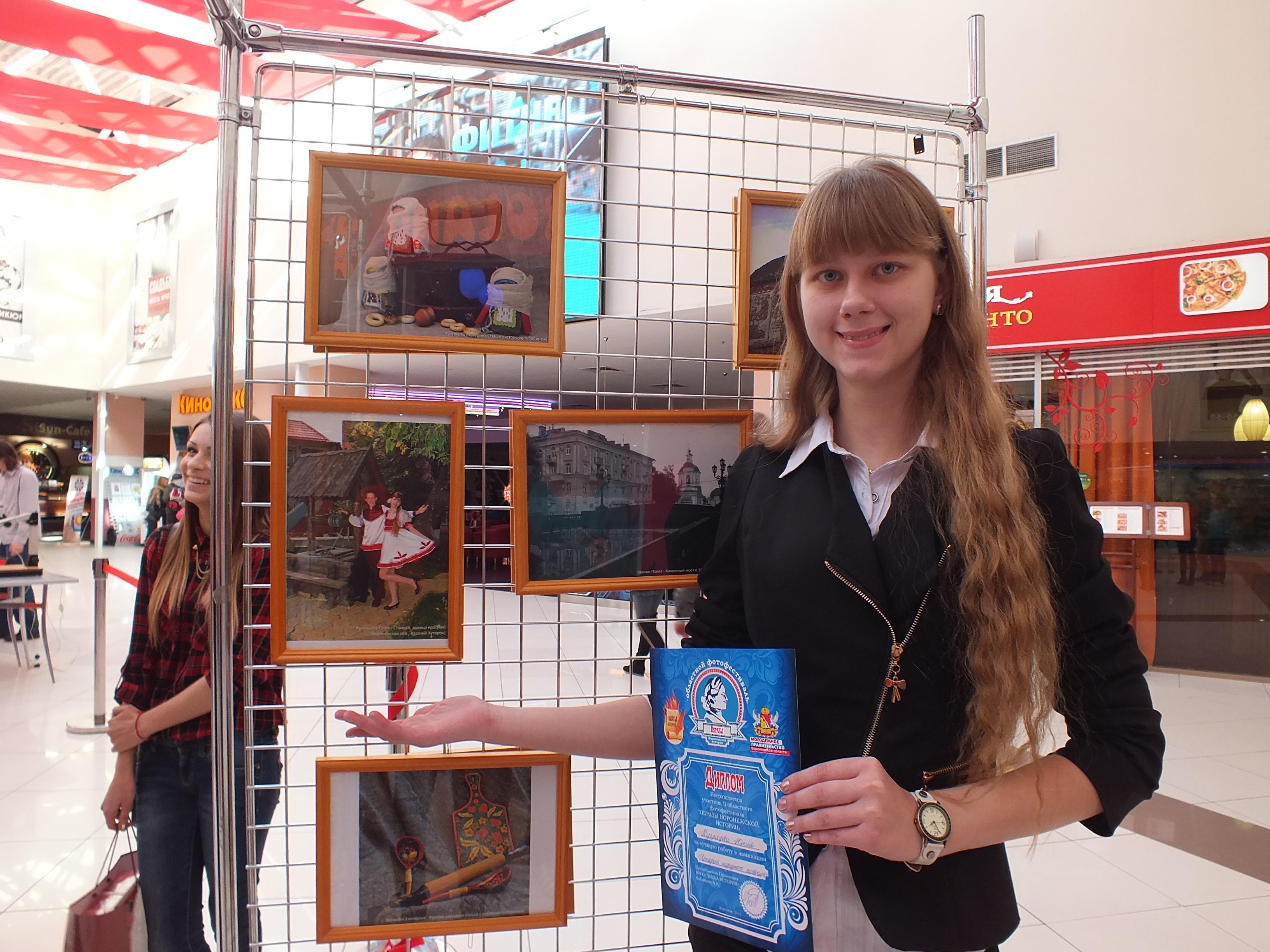 Русские студентки фото 4 фотография