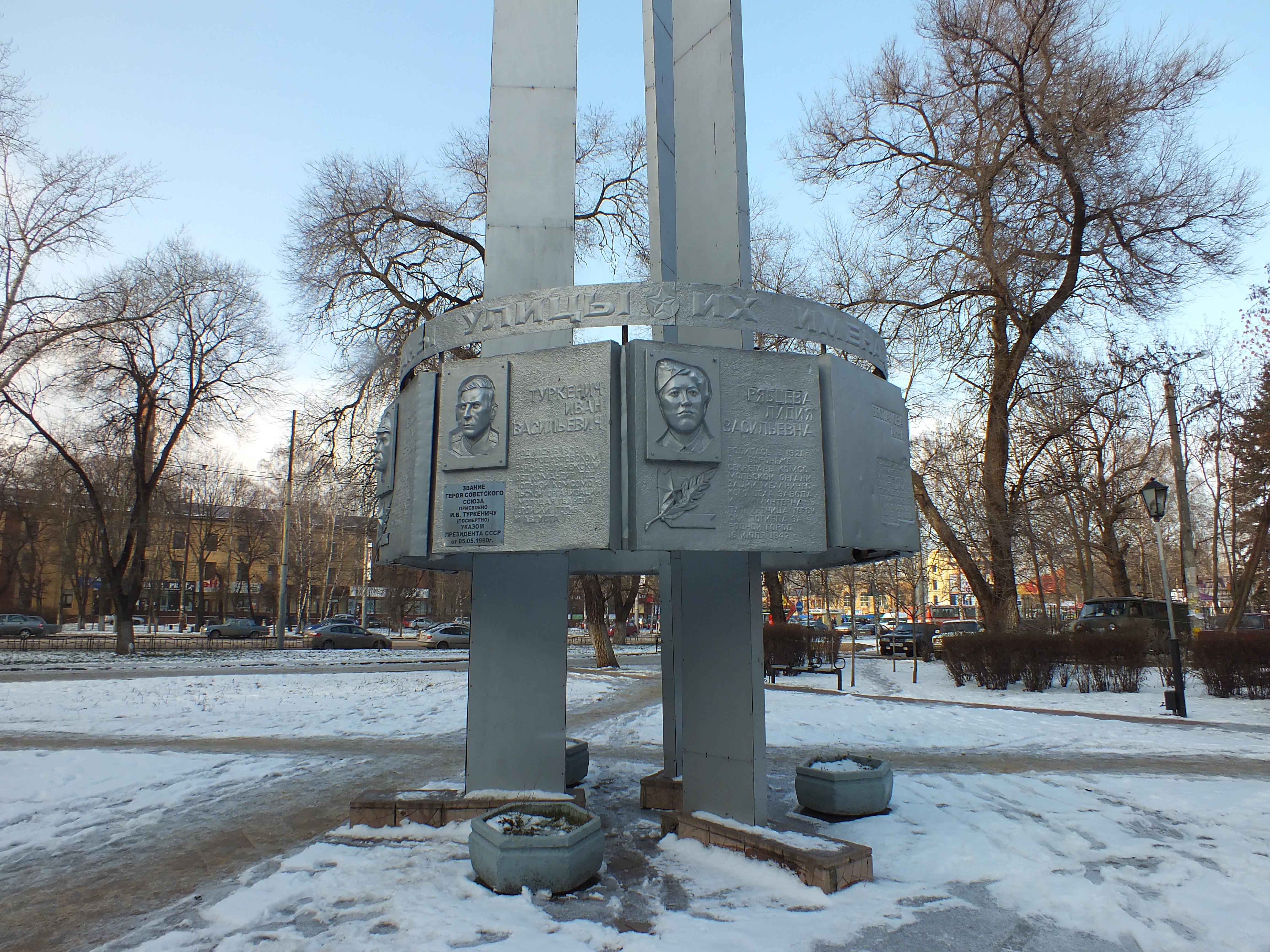 Фото памятники великой отечественной войны воронежской области 2