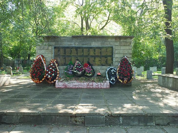 Коминтерновского кладбища